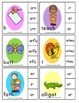 R Controlled Vowels - 48 Clip Cards with Pictures