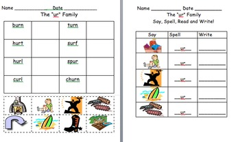 R Controlled Word Family worksheets