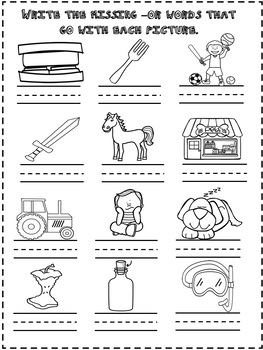 R Controlled Worksheets - All About -or!