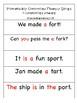 R-Controlled (ar, or, ir, er, ur) Fluency Strips Bundle
