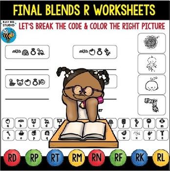 R Final Blends Worksheets