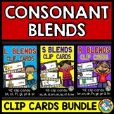 R, L AND S BLENDS ACTIVITIES (CLIP CARDS BUNDLE)
