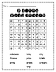 R & L Blend Word Searches