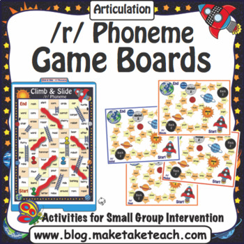 R Phoneme Game Boards