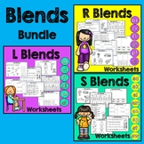 R, S, L Blends Worksheets Bundle (No Prep)