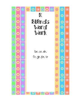 R-blends Word Work