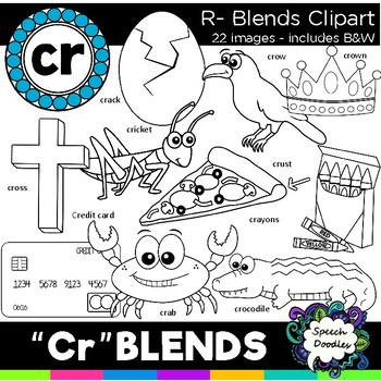 R blends clipart - Cr blends- 20 images! Personal and Commercial use