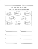 R-controlled, Blends, Digraphs, CVC words in ABC order (4