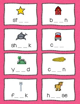 R-controlled Vowel Practice