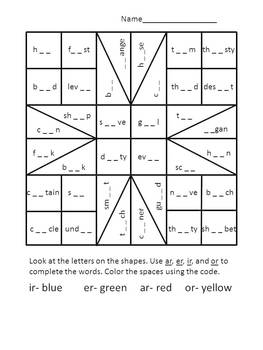r controlled vowel quilt coloring page by julie 39 s jewels tpt. Black Bedroom Furniture Sets. Home Design Ideas