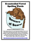 "R controlled vowel Spelling ""air"" ""ear"" ""are"" ""ere"" & ""eir"" Word Work Packet"