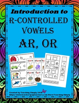 R-controlled vowels - Introduction to ar, or - RTI - Struggling Readers
