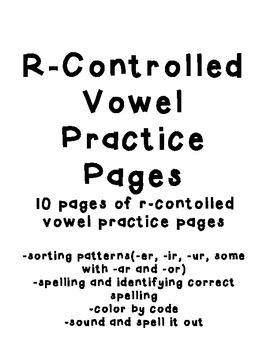 R-controlled vowels practice