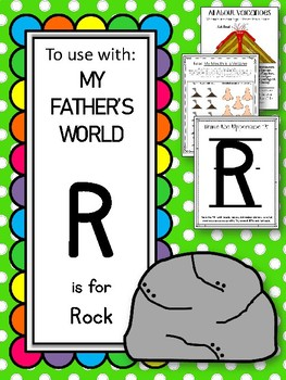 R is for Rock.  To Use with My Father's World.  Alphabet Worksheets.