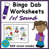 R-words Bingo Dab