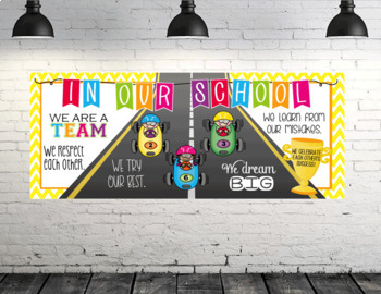 RACING KIDz theme - Classroom Decor: LARGE BANNER, In Our School - horizontal
