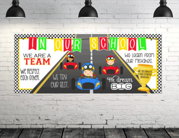 RACING theme - Classroom Decor: LARGE BANNER, In Our School - horizontal