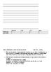 RADIO AMBULANTE: Instrumentos de Guerra (Listening Practice)