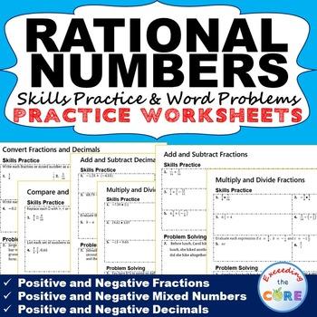 RATIONAL NUMBERS Homework Practice Worksheets - Skills Pra