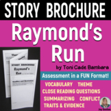 RAYMOND'S RUN Foldable Story Brochure - Common Core 5-6-7-8