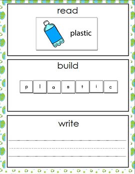 READ BUILD WRITE - EARTH DAY (includes printable letter tiles)