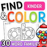 READ: Color and Write Word Family Worksheets