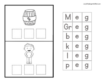 READ: Cut and Paste Word Family Activity
