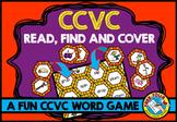 READ BEGINNING CONSONANT BLENDS GAME CCVC WORDS ACTIVITY KINDERGARTEN PHONICS