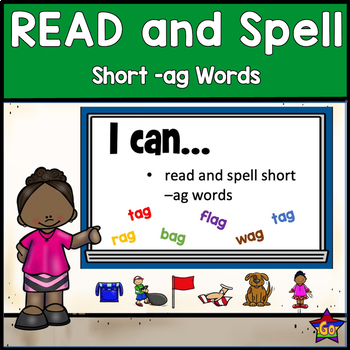 READ and SPELL Onset Rime Words BOOM CARDS