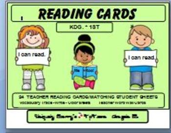 READING CARDS - Kdg. - 1st