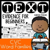 CVC Reading Comprehension Text Evidence Passages for Beginners