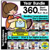 SPANISH READING STORY ELEMENTS YEAR BUNDLE (360 stories)