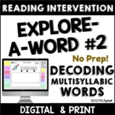 READING INTERVENTION BINDER Decoding Multisyllabic Words E