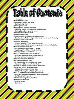 READING STREET (2013 Edition)- Second Grade UNIT 4  BUNDLE