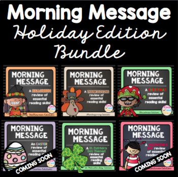 READING TEST PREP: Morning Message Holiday Editions GROWING BUNDLE