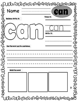 SIGHT WORDS - VOL. 1 { NO PREP } PRINTABLES