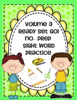 SIGHT WORDS - VOL. 3 { NO PREP } PRINTABLES