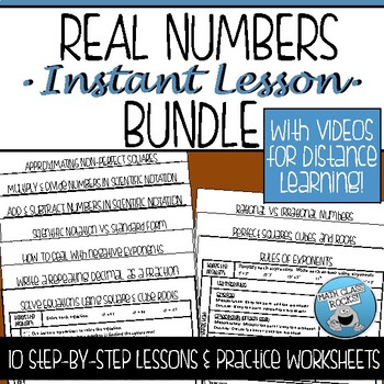 REAL NUMBERS INSTANT LESSON BUNDLE