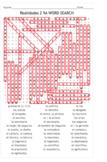 SPANISH TEXTBOOK REALIDADES 2 - 9A: quiz, puzzle, word sea