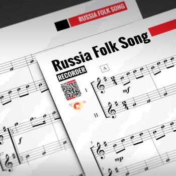 RECORDER SHEET MUSIC: Russia Folk Song w/ FINGERING CHART