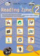 Reading Zone 2