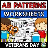 REPEATING AB PATTERNS WORKSHEETS (VETERANS DAY ACTIVITY KI