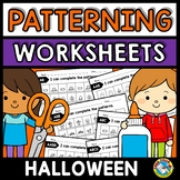 REPEATING PATTERNS WORKSHEETS (HALLOWEEN ACTIVITY KINDERGA