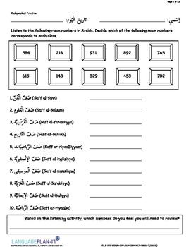 REVIEWING NUMBERS -1,000 (ARABIC-HINDI)