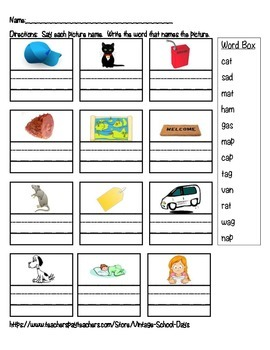 RF.1.2 Phonological Awareness Short -a Worksheet & Word Families RTI Homework