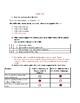 RI 3.8 Comprehension Qs for Reading Wonders Grade 3 U3W5