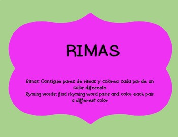 Rhyming match activity in Spanish (Rimas)- Independent Language Arts seat work