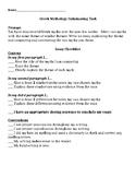 RL.9 Comparing Myths Essay Task