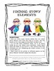 RL.5.3 Fifth Grade Common Core Worksheets, Activity, and Poster