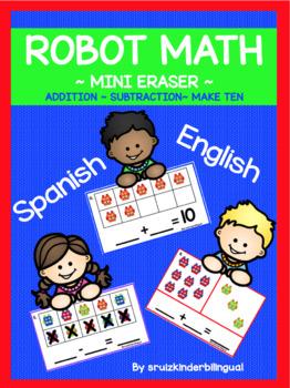 ROBOT MATH ~MINI ERASER~ Spanish & English